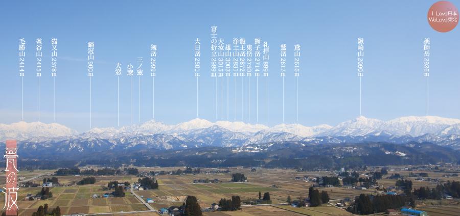 立山連峰の山々の名前201503 ~立山町から望む雪の立山連峰~(改訂版)_b0157849_18315136.jpg