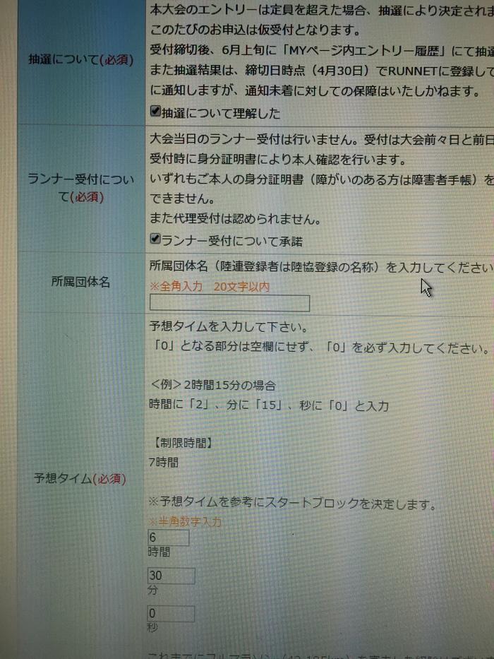 金沢マラソン_c0110051_9521972.jpg