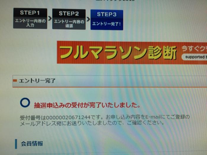 金沢マラソン_c0110051_9522675.jpg