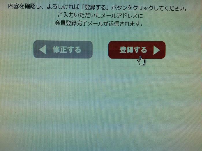 金沢マラソン_c0110051_952614.jpg
