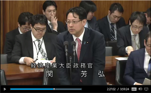 経済産業委員会で答弁致しました。_f0058258_19311486.jpg