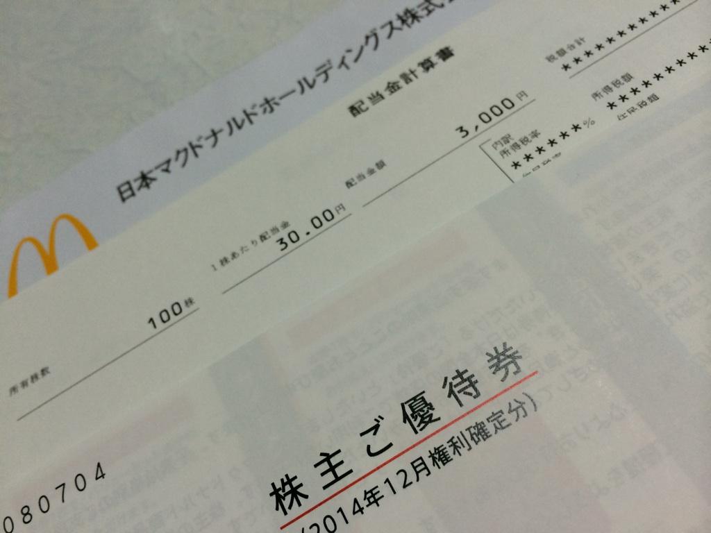 b0155863_6363259.jpg