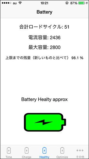 b0171364_10474536.jpg
