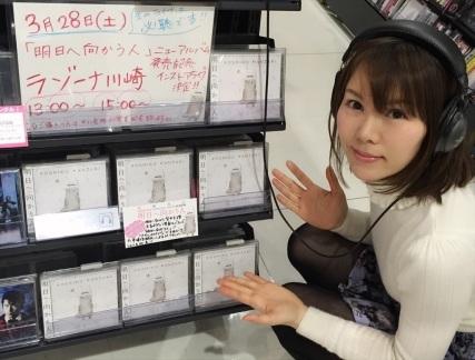 ニューアルバムついに「明日へ向かう人」発売!!_e0261371_23265036.jpg