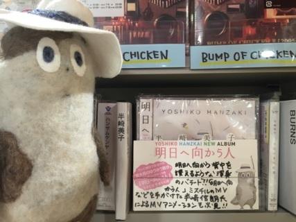 ニューアルバムついに「明日へ向かう人」発売!!_e0261371_23265770.jpg