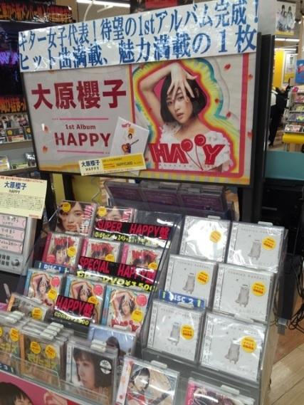 ニューアルバムついに「明日へ向かう人」発売!!_e0261371_23272424.jpg
