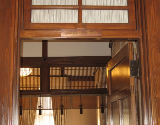 奈良ホテルに一泊   _c0009275_23265383.jpg