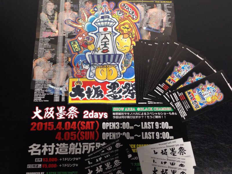 明日は姫路店でお仕事です◎_e0261276_20575733.jpg