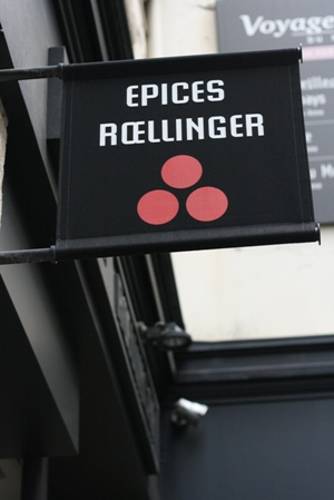 paris 私のお気に入り ~食材編~ 「Epices Roellinger」_c0138180_18102960.jpg