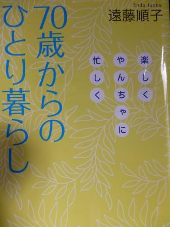 b0011584_09254931.jpg
