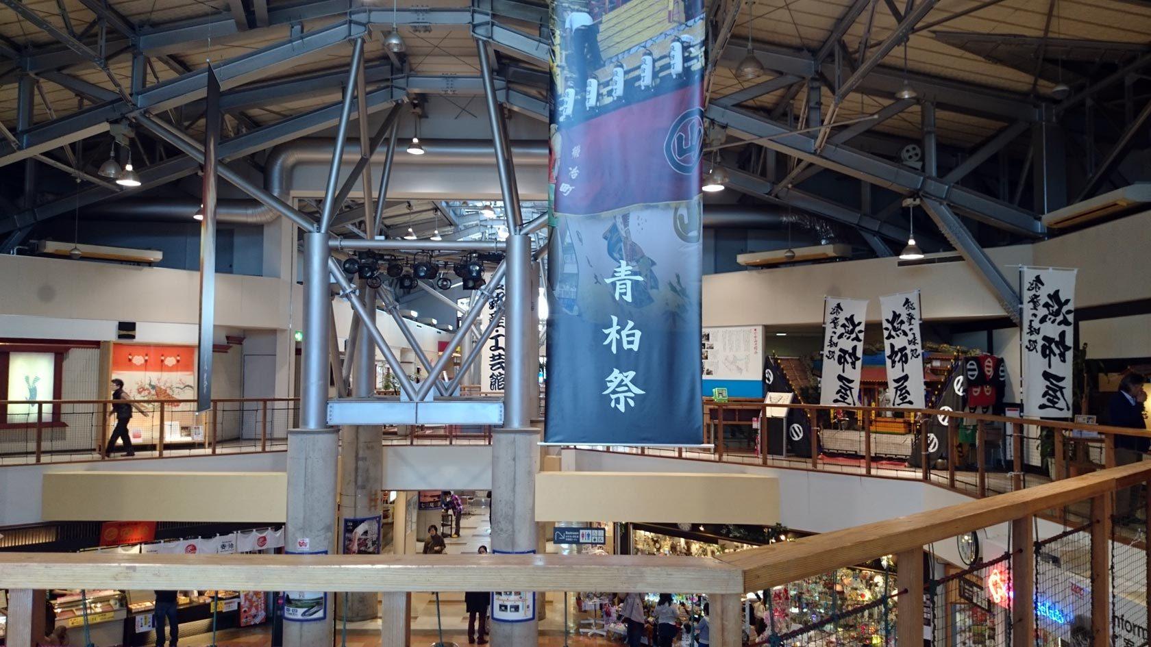 能登の味処 漁師屋【七尾市・能登食祭市場】_c0324784_14330578.jpg