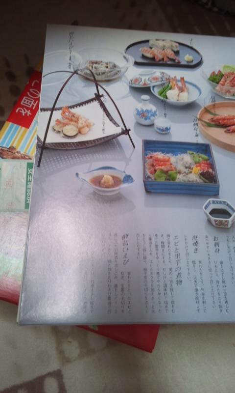活 車エビちゃん_a0165694_2185092.jpg
