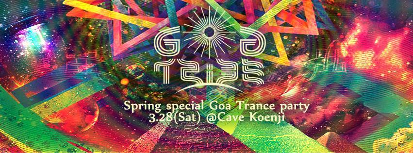 3/28 Goa Tribe - Spring special GOA TRANCE party- & TOKYO GIRLS CURRY NIGHT_c0311698_17331401.jpg