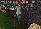 e0068900_11415738.jpg