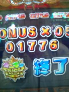 b0020017_15103761.jpg