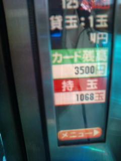 b0020017_151157.jpg