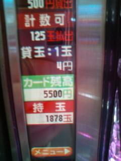 b0020017_16395961.jpg
