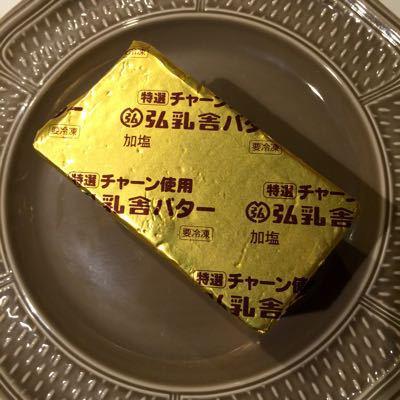 弘乳舎のバター : FELICE