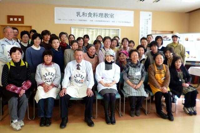 はじめての和食 | 広島の料理教室・カルチャー教 …