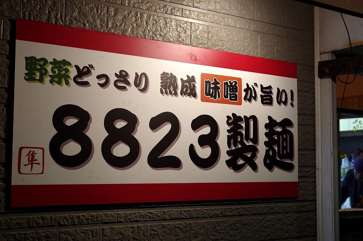 a0325232_20305758.jpg