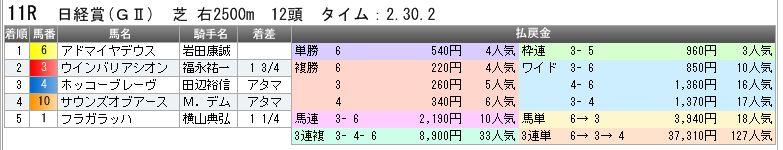 c0030536_19164984.jpg