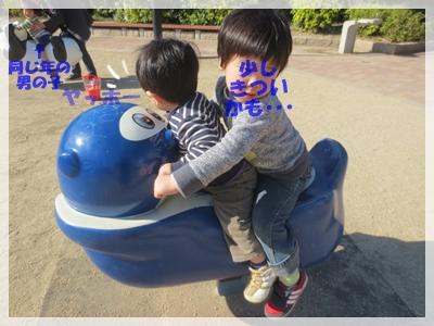 b0254145_1615833.jpg