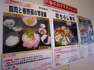 豚肉と春野菜の常夜鍋_c0141652_10593796.jpg