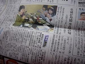 豚肉と春野菜の常夜鍋_c0141652_114899.jpg