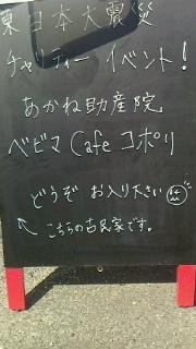 b0143454_15273644.jpg