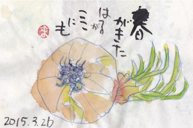 f0179357_19214426.jpg