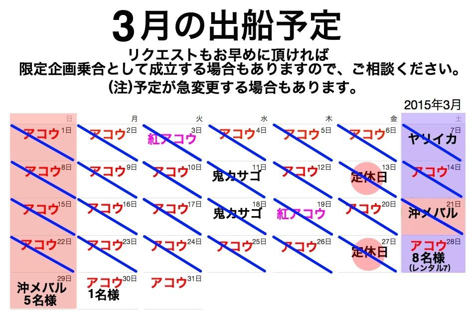 f0214557_17451812.jpg