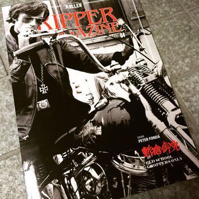 RIPPER Mag_b0238461_20523775.jpg