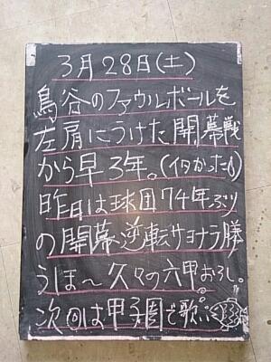 f0152875_8947.jpg