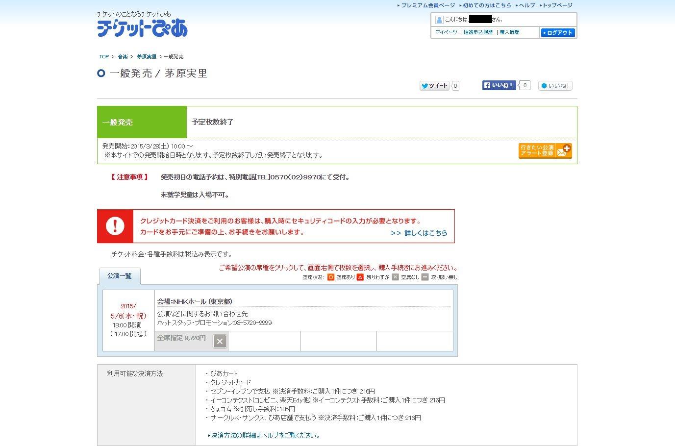 b0048879_10192297.jpg