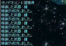 d0330183_2211100.jpg