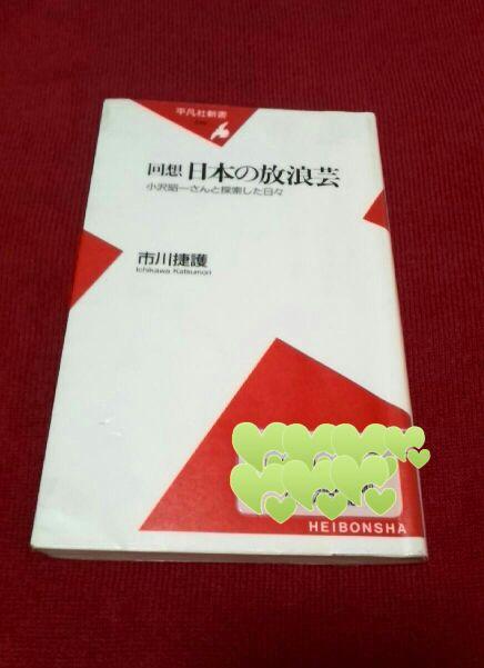 f0009984_23103415.jpg