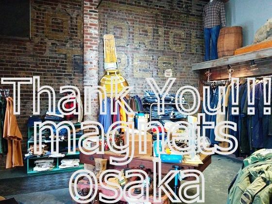 本日の大阪店スーペリア入荷にご来店、お問い合わせ頂き、本当に有り難う御座いました!(大阪アメ村店)_c0078587_20545982.jpg
