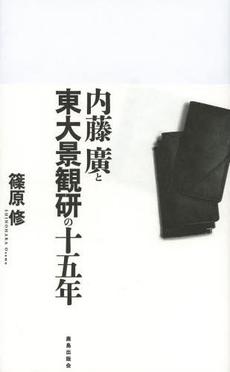 b0119493_1436985.jpg