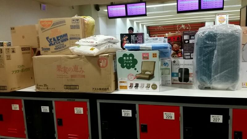平成27年度横須賀中央 若松商店街ボーリング大会_d0092901_20522930.jpg