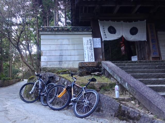 矢田山遊び_a0326106_10141744.jpg