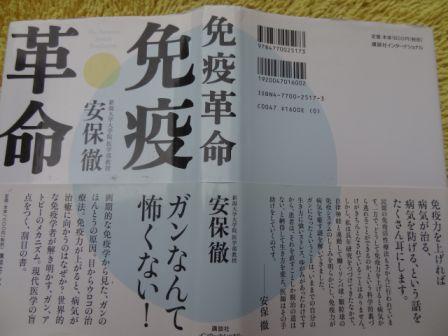 b0017215_17201672.jpg