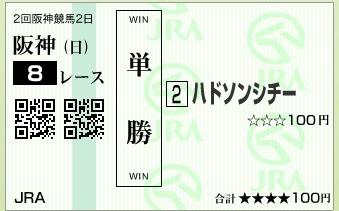 f0053218_2081333.jpg
