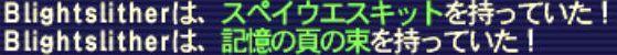 d0260125_04040031.jpg