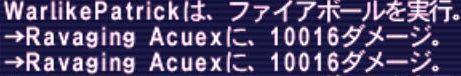 d0260125_05022082.jpg