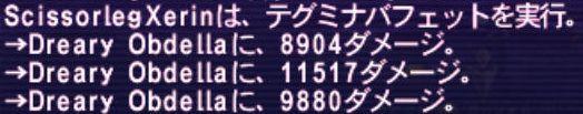 d0260125_05040398.jpg