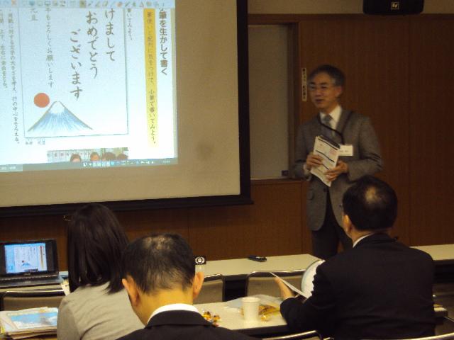 教え方セミナー 函館会場_e0252129_21413384.jpg