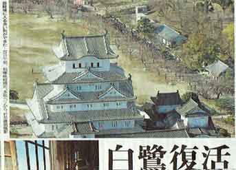 ガッカリな姫路城 / 日本のお城はみんなこうなの?_b0003330_22112984.jpg