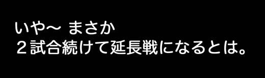 3月28日(土)【阪神-中日】(京セラ)◯1xー0_f0105741_15452824.jpg