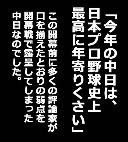 f0105741_30551.jpg