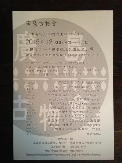 アンティーク骨董品買取店「チクタ」 島根県鳥取県広島県無料出張買取_a0309950_1544020.jpg